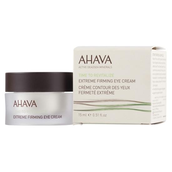 Ahava Extreme Night Cream Womens cosmetics tax free on sale