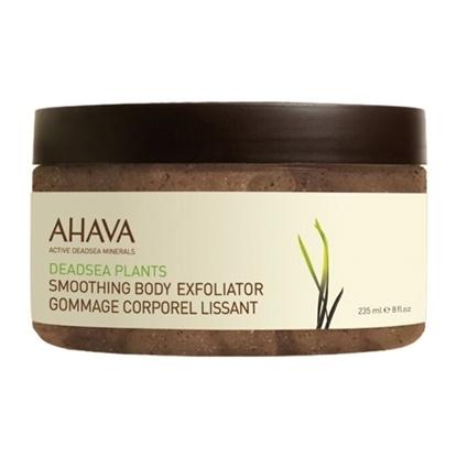 Ahava Plants Algea Peeling Intensive Womens cosmetics tax free on sale