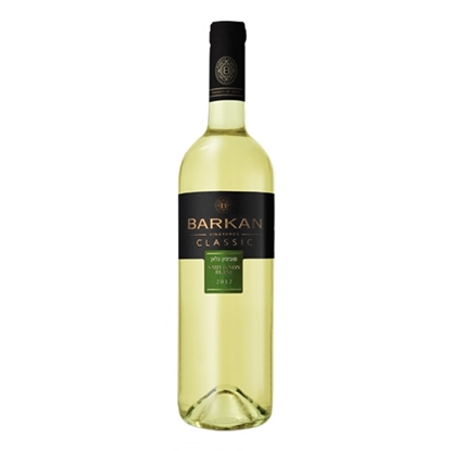 Barkan Classic Sauvignon white wines tax free on sale