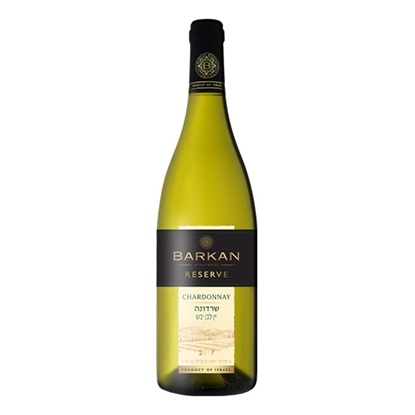 Barkan Reserve Chardonnay white wines tax free on sale