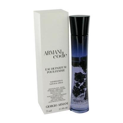Giorgio Armani Code Women perfumes tax free on sale