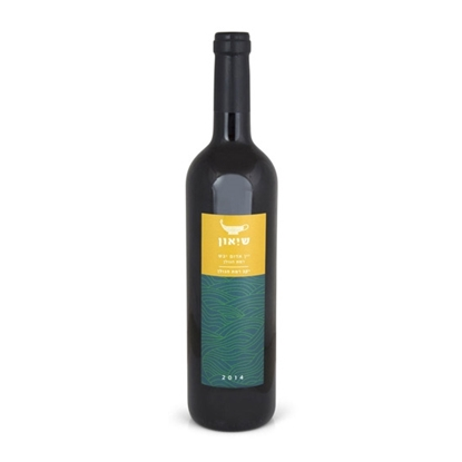Golan Sion Creek red wines tax free on sale