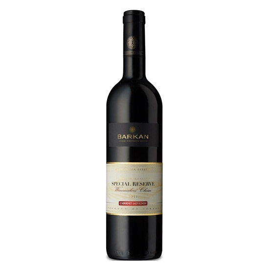 Barkan Reserve Shiraz red wines tax free on sale