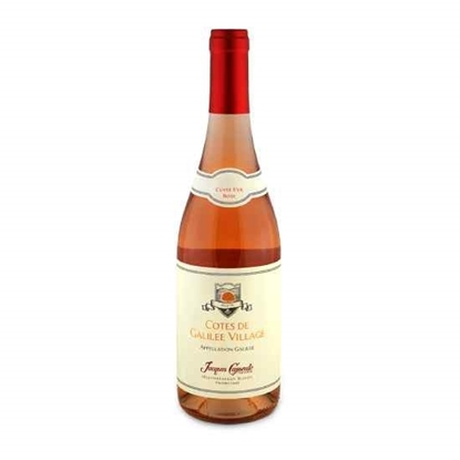 Jacques Capsouto Cuvee Eva Rose wines tax free on sale
