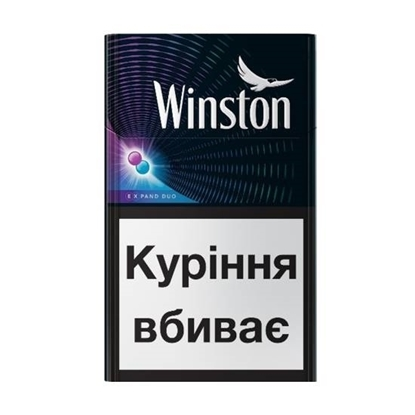 Picture of Winston Expande Duo Double Cap
